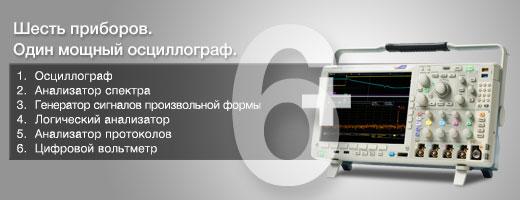 MDO4104C_520x200-ru